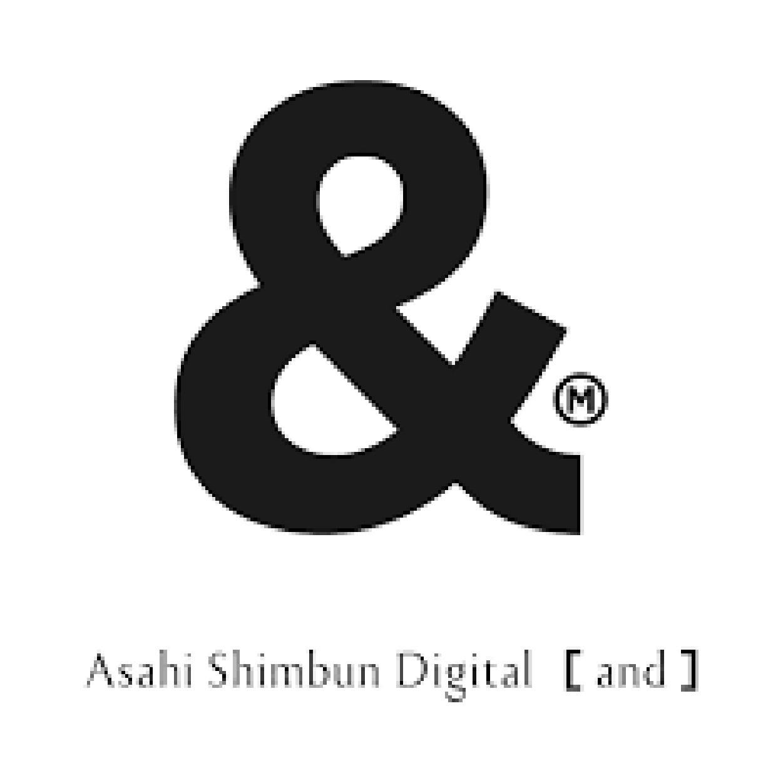 secureage-news-asahi-shimbun-digital