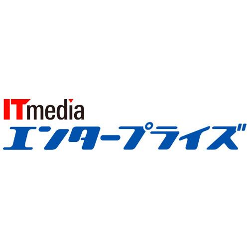 secureage-news-enterprise-zine