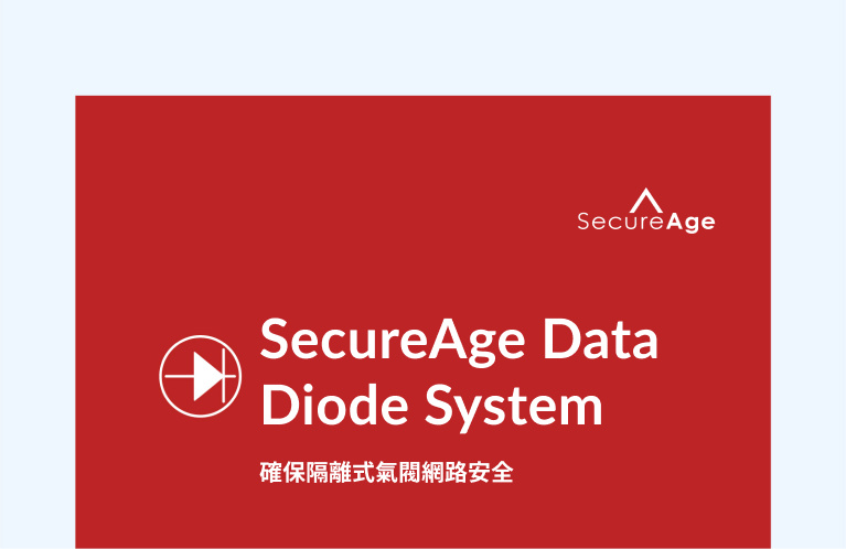 Data Diode System Brochure