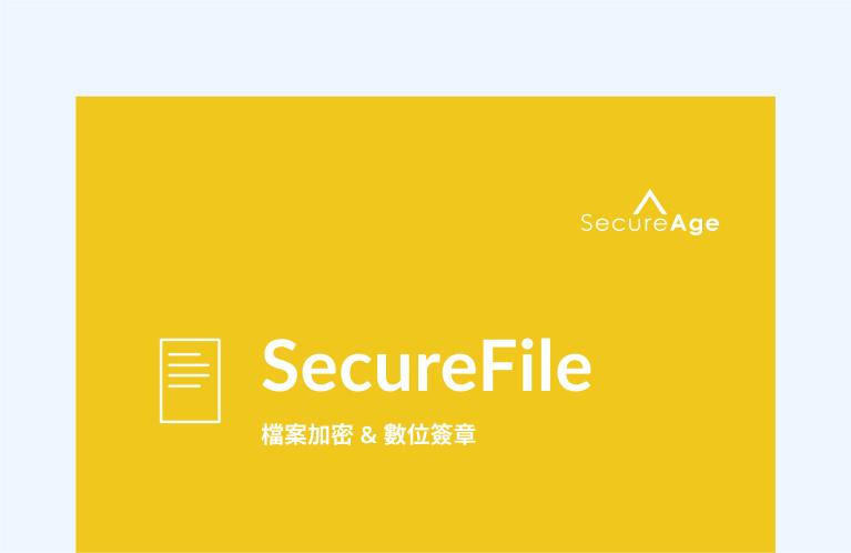 SecureFile